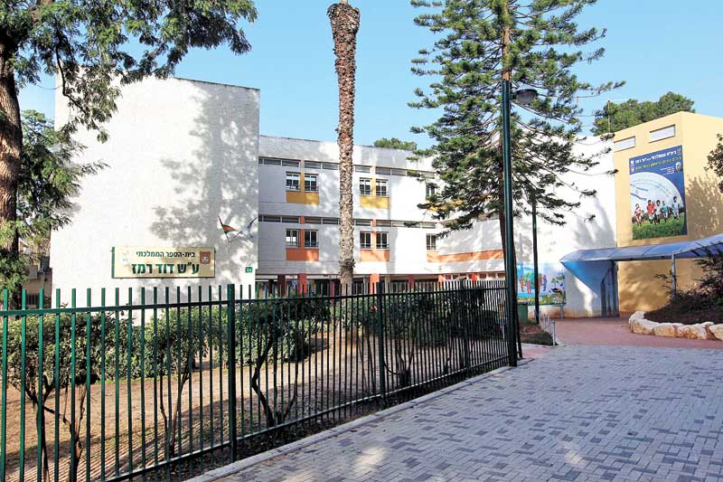 בית הספר רמז. צילום עזרא לוי