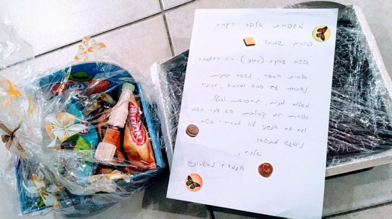 משלוח מנות בקהילת יוחנני