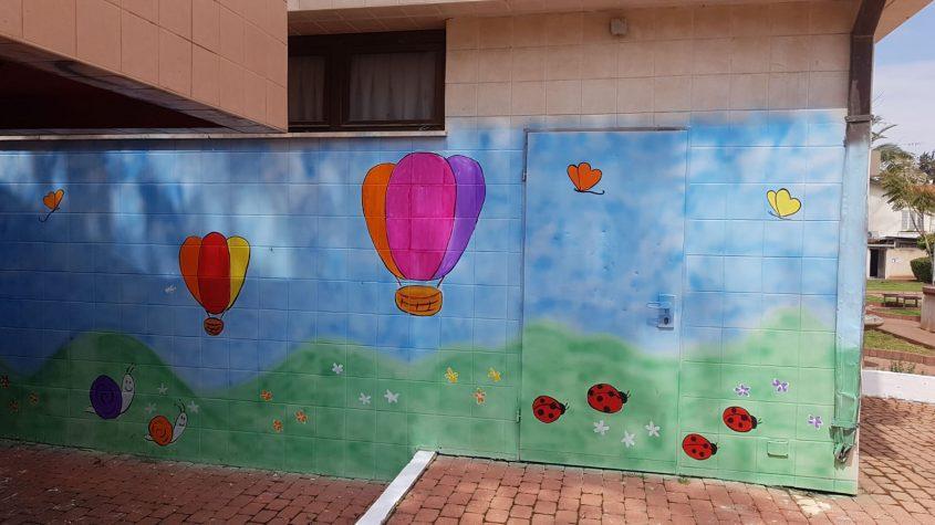 קיר שצבעו המתנדבים ביד התשעה