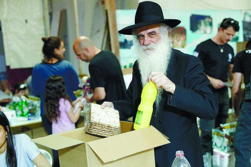 """הרב הלפרין, רב בית חב""""ד בהרצליה"""