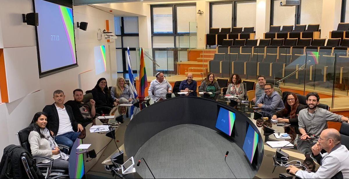 הישיבה הראשונה של ועדת הסובלנות, השיוויון והגאווה