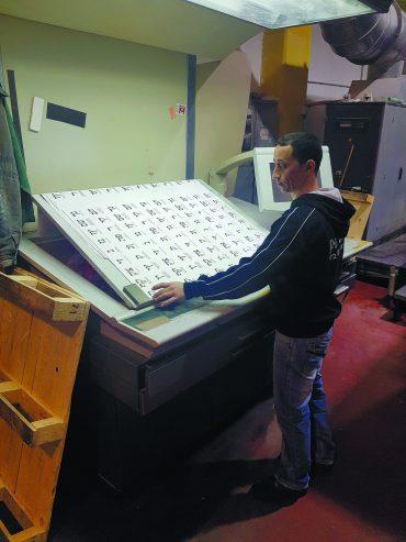 מפעל הדפוס של החברה