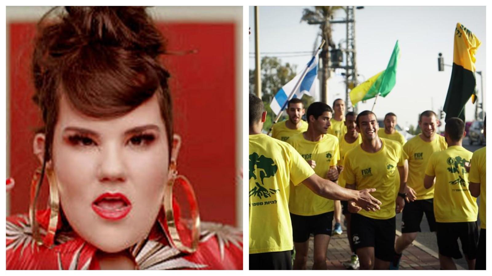 """מרוץ גולני בהרצליה בשנה שעברה, נטע ברזילי צילום: דובר צה""""ל, ערוץ היוטיוב של Eurovision Song Contest"""
