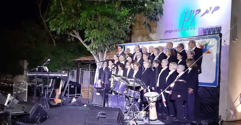 חגיגות עצמאות בהרצליה. צילום עיריית הרצליה