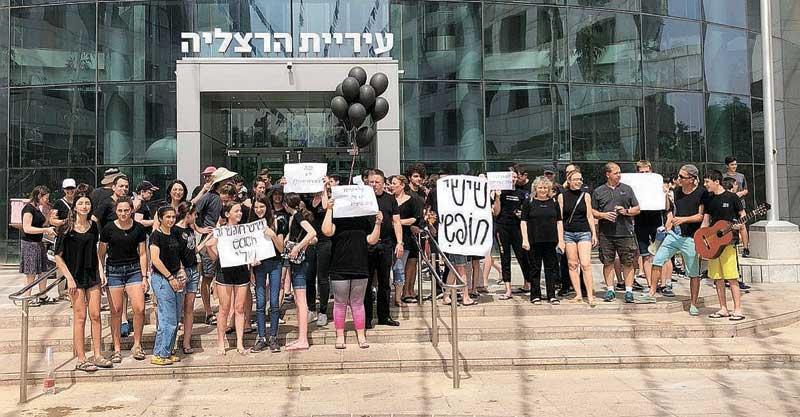 הורי ותלמידי חטיבת הנגיד מפגינים מול בניין עיריית הרצליה. צילום באדיבות ההורים.