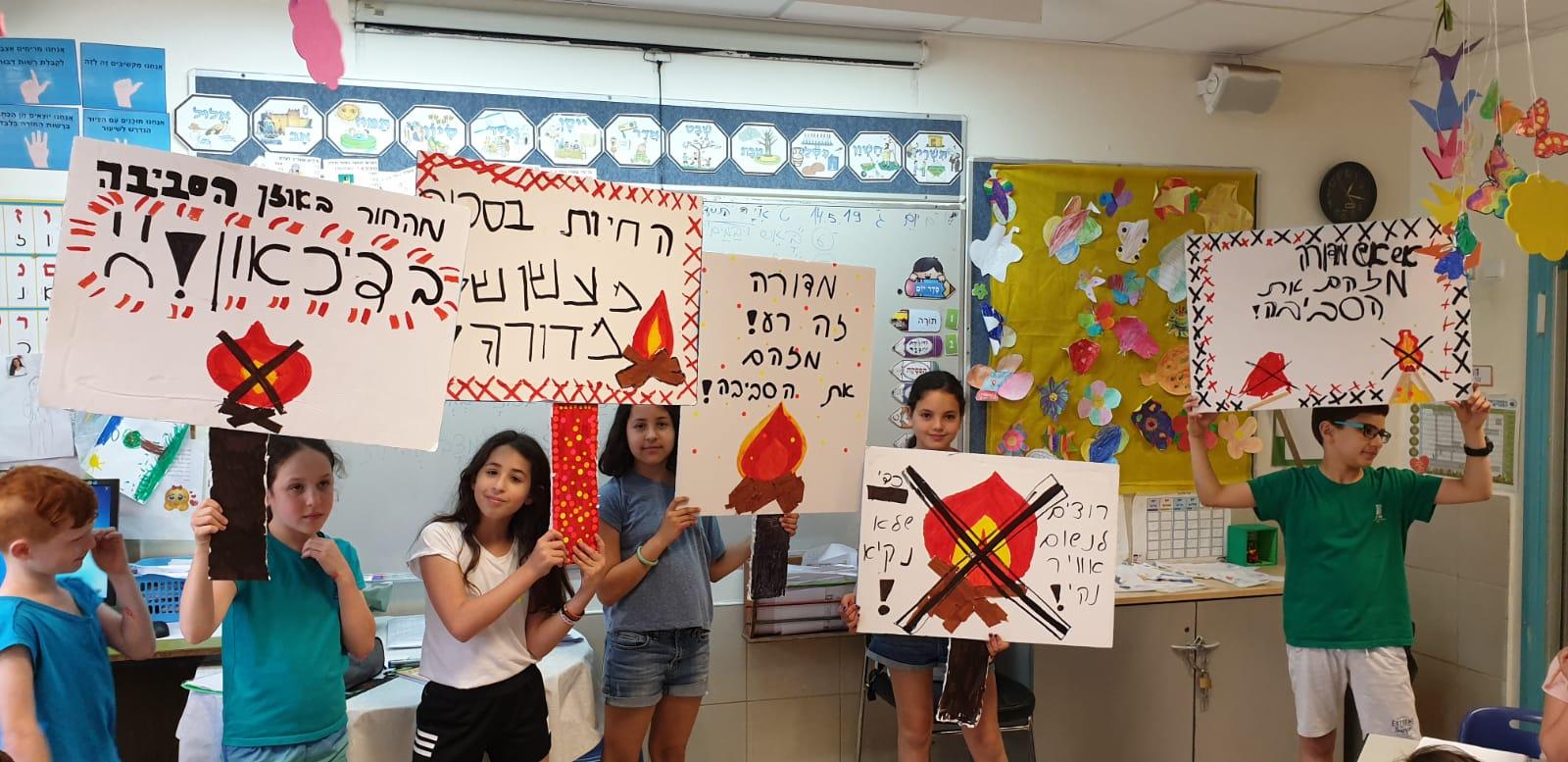 כרזות שהכינו תלמידים מהנדיב. צילום באדיבות העירייה
