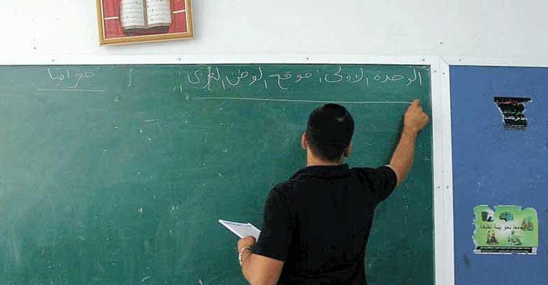 מורה בכיתה צילום טס שפלן בית הלחמי