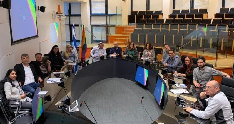 הוועדה לשיוויון, סובלנות וגאווה
