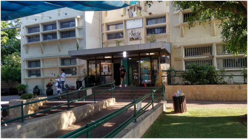 בית ספר הנדיב