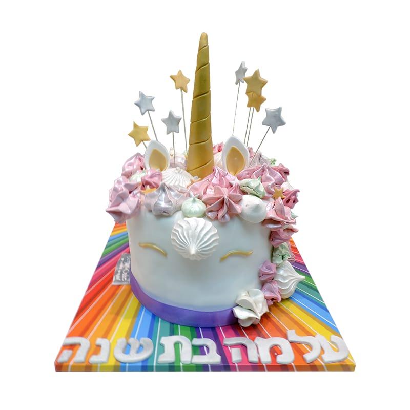 עוגת חד קרן. צילום: לירז כץ