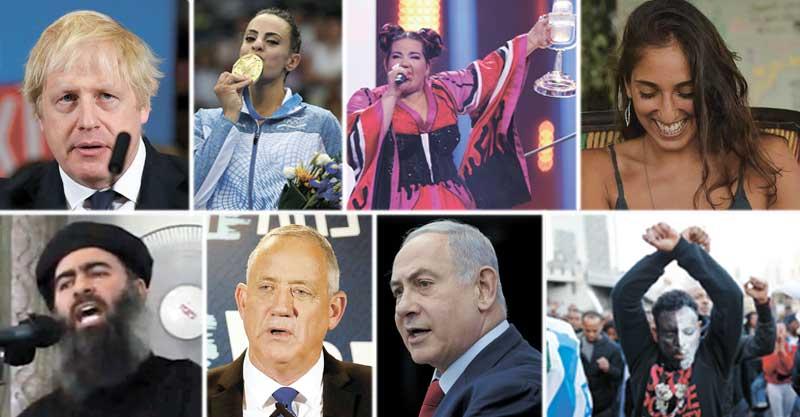 למעלה, מימין לשמאל: נעמה יששכר (צילום באדיבות המשפחה); נטע ברזילי (צילום AP); לינוי אשרם (צילום באדיבות הוועד האולימפי בישראל); בוריס ג׳ונסון (צילום AP). למטה, מימין לשמאל: מחאת האתיופים (צילום מוטי מילרוד); בנימין נתניהו (צילום עופר וקנין) בני גנץ (צילום רויטרס); מנהיג דאעש אבו בכר אל בגדאדי (צילום AP)