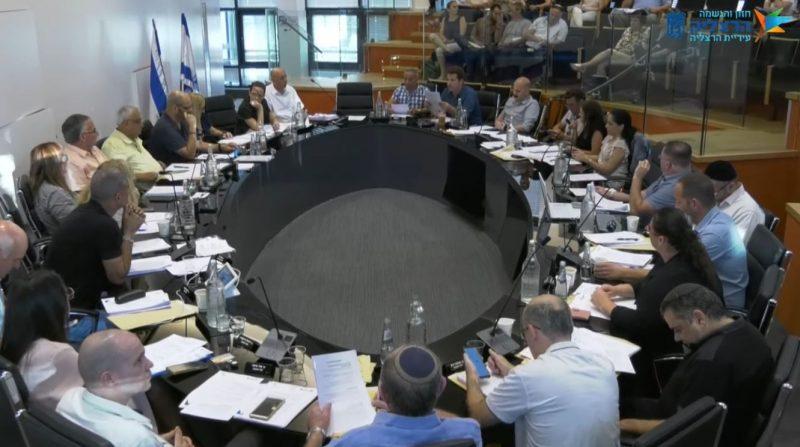 מועצת עיריית הרצליה. צילום עיריית הרצליה