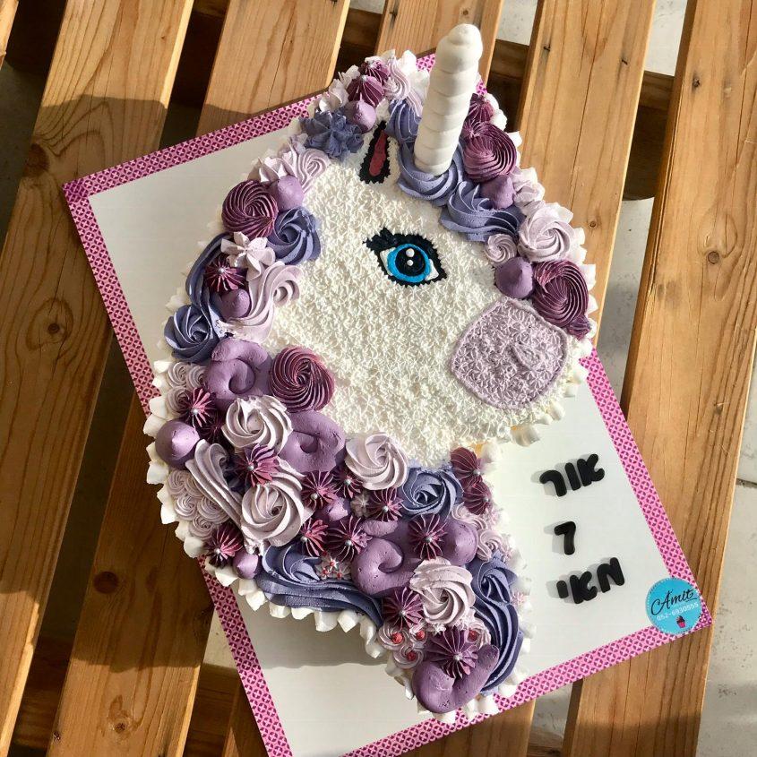 עוגת יוניקורן. באדיבות עמית פרג