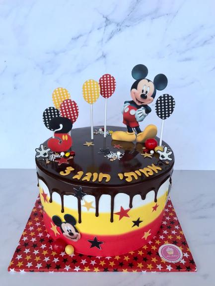 עוגת יום הולדת מיקי מאוס. צילום עצמי