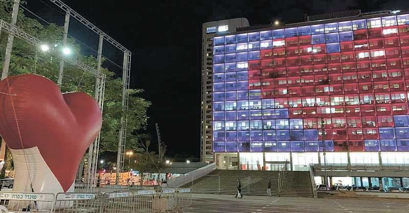 """מיצג """"שימי לב"""" בכיכר רבין. צילום חנה מוסקוביץ' גרטנברג"""