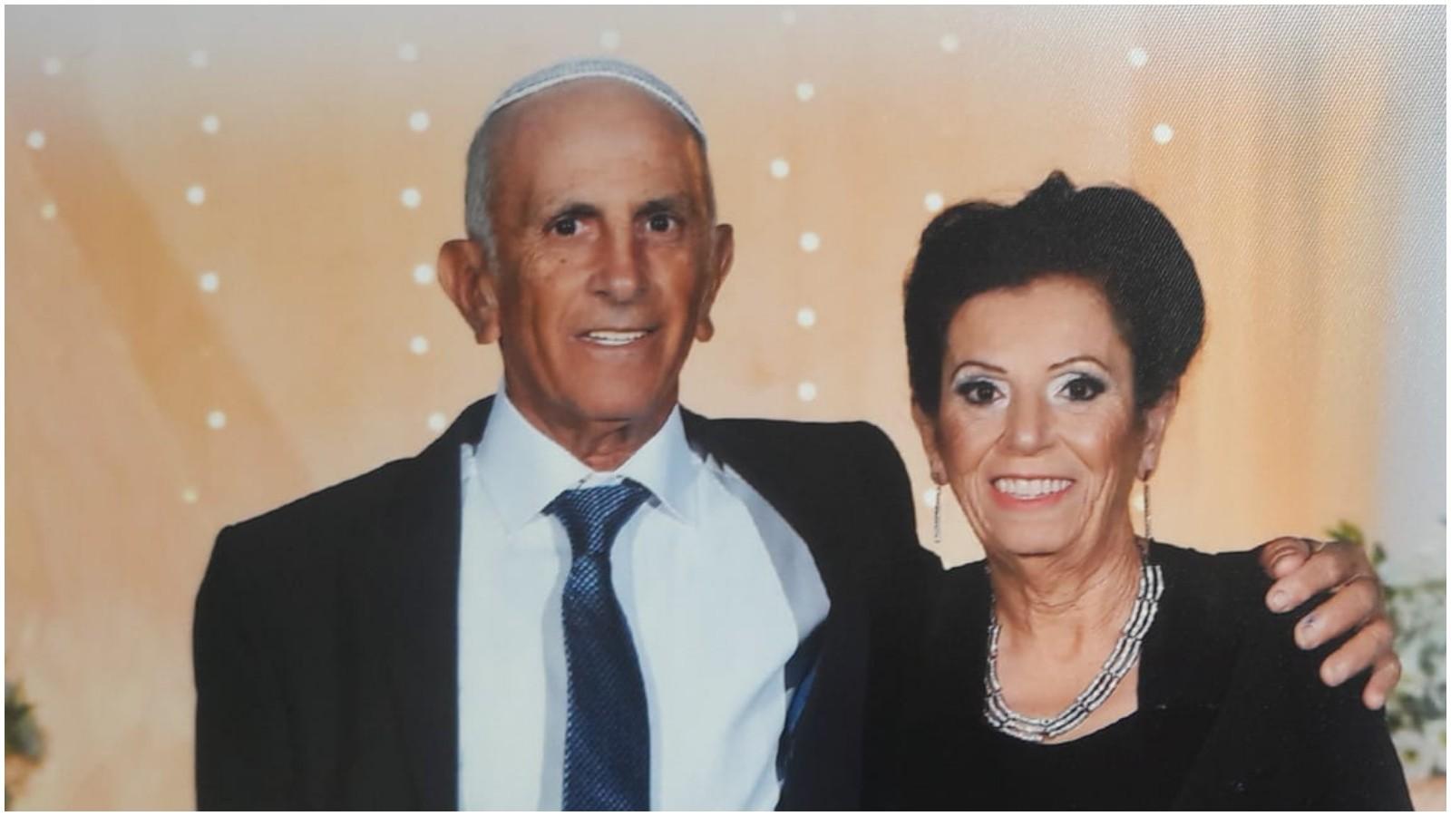 חביבה ושלמה אברהם. צילום באדיבות המשפחה