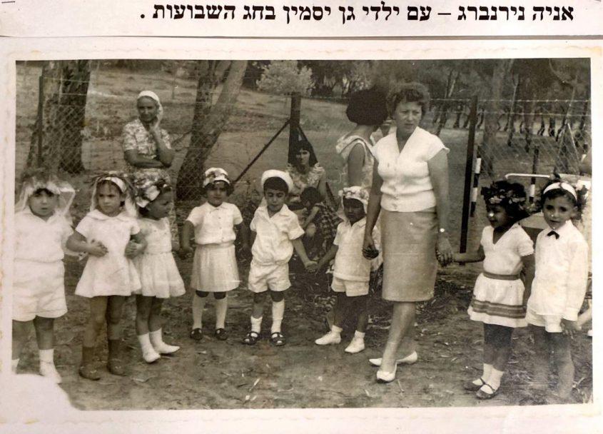 """אניה נירנברג ז""""ל עם ילדי גן יסמין בחג השבועות. באדיבות המשפחה"""