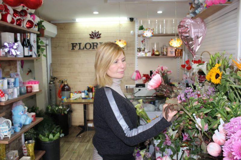 חנות פרחים בחיפה: כך מפריחים חיים בזוגיות. צילום: מייק כהן