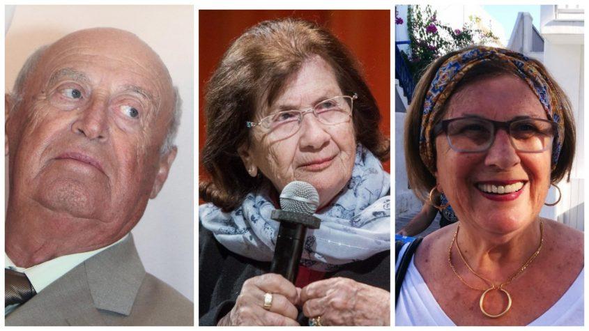 מרים פרגר ,הילנה בירנבאום, יוסף רוזנפלד