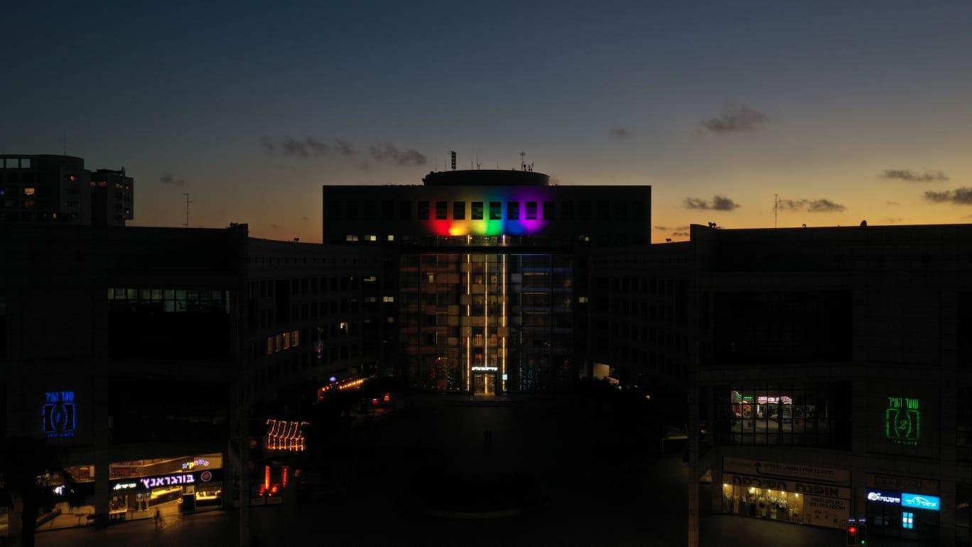 בניין עיריית הרצליה מואר בצבעי דגל הגאווה. צילום דוברות עיריית הרצליה