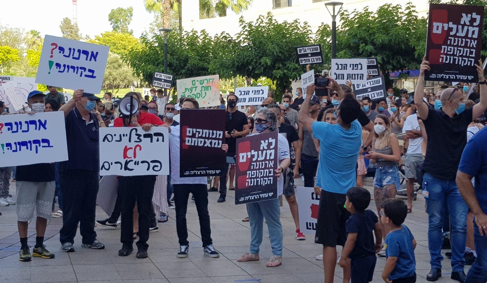 הפגנת המחאה נגד העלאת הארנונה בפתח ישיבת המועצה