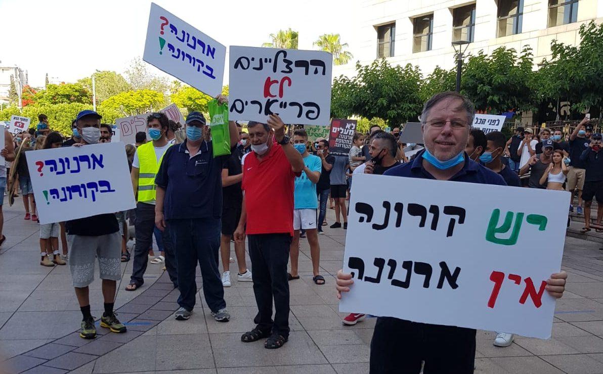 חבר המועצה איל פביאן בהפגנה בפתח ישיבת המועצה