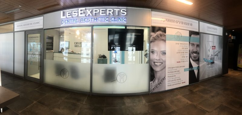 Les Experts : une clinique dentaire pas ordinaire, avec six spécialistes internationaux, à Netanya. Photos par courtoisie Eliahou CHEKROUN.