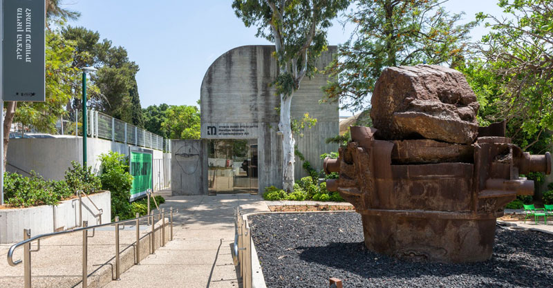 מוזיאון הרצליה לאמנות עכשווית. צילום: לנה גומון