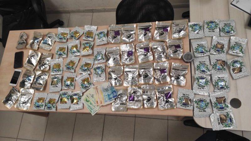 הסמים שנתפסו במחסום בהרצליה