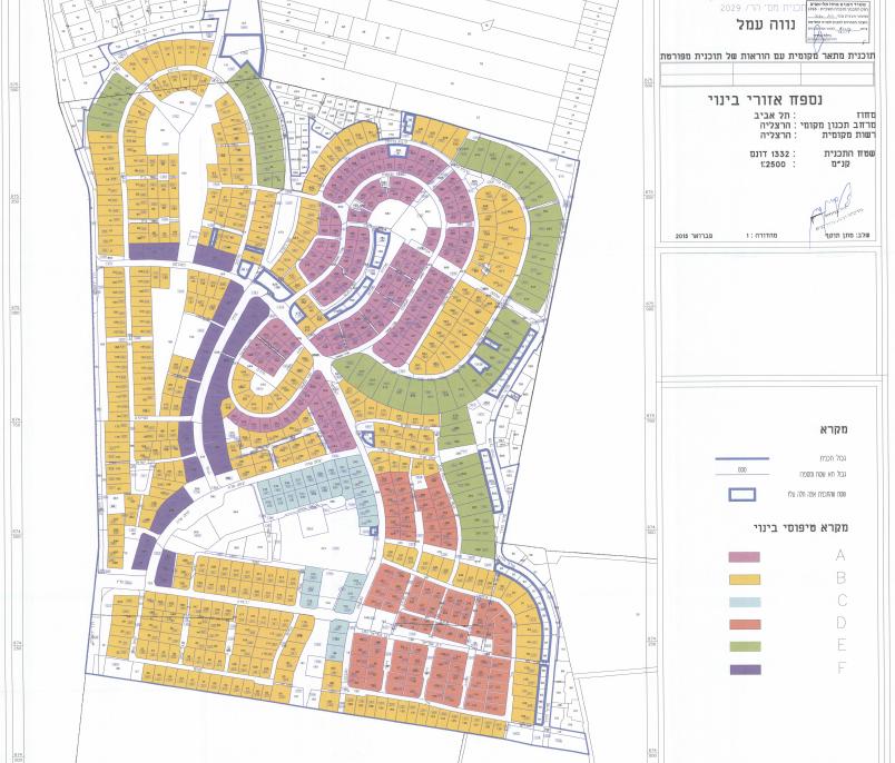 תרשים חלוקת השכונה לאזורי תכנון (אתר משרד האוצר – תכנון זמין)